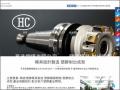 亨承塑膠模具開發塑膠鋼模射出鋼模塑膠射出成型射出模具廠推薦鋼模廠