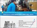 享奎塑膠鋼模具廠塑膠模具開發射出成品代工塑膠射出鋼模塑膠成品製造
